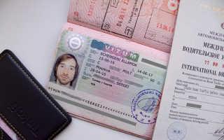 Нужна ли виза в Венгрию для россиян?