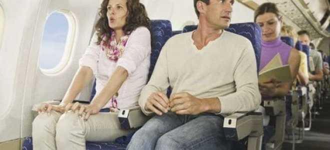Как перестать боятся летать на самолетах