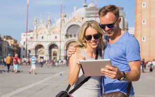 Купить путевку без загранпаспорта: как забронировать тур