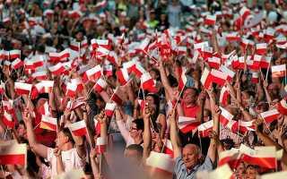 Как и где найти свои польские корни