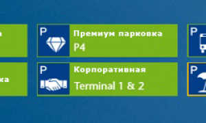 Международный аэропорт Франкфурта-на-Майне: описание, услуги