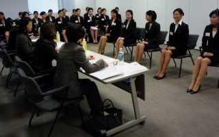 Работа в Японии в 2021 году и вакансии для россиян и украинцев – виза и разрешение