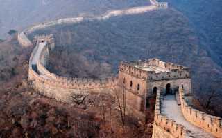Виза в Китай в 2021 году: инструкция по оформлению   Provizu