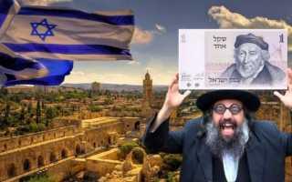 Размер средней зарплаты в Израиле