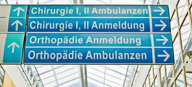 Особенности лечения в Европе: клиники, заболевания, преимущества