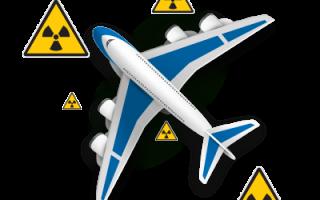 Радиация в самолете во время полета