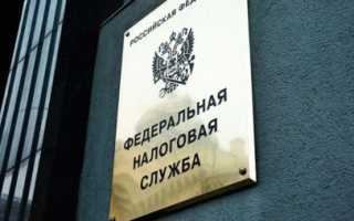 Зарплата сотрудников налоговой инспекции в России в 2020 году