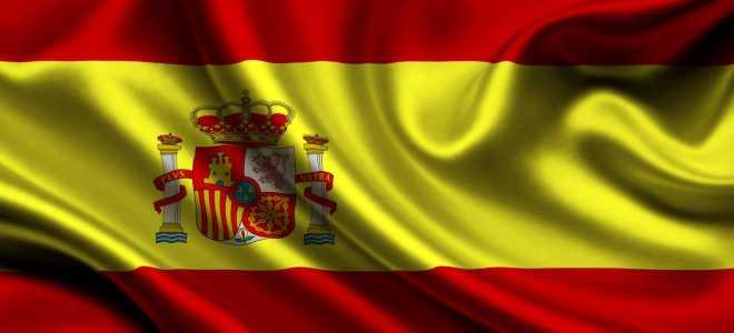 На каком языке говорят в автономных сообществах Испании