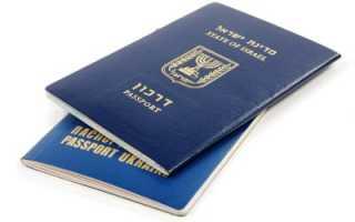 Кто и как может получить израильское гражданство
