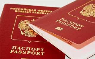 Получить загранпаспорт по доверенности: можно ли забирать документ другому человеку