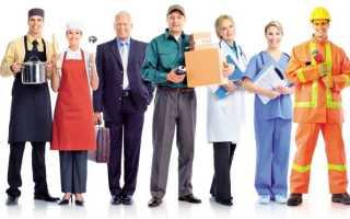 Возможности и перспективы трудоустройства в Мюнхене