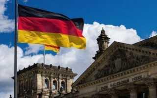 Как найти работу в Германии в 2020 году