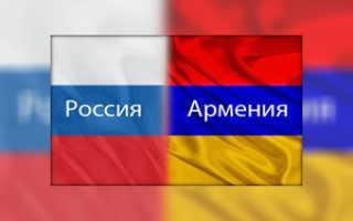 Процедура отказа от гражданства Армении