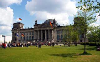 Образование в Германии: система и особенности