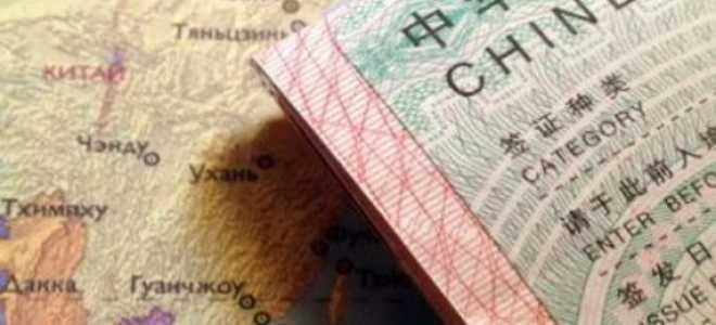 Нужна ли россиянам виза на Хайнань в 2021 году?