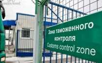 Таможенные правила в Узбекистане