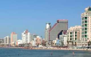Как получить ВНЖ в Израиле