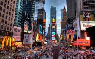 Как живет русское население Нью-Йорка