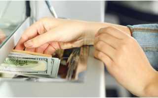 Как сделать денежный перевод в Чехию