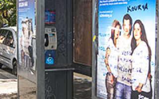 Как позвонить из-за границы в Чехию