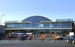 Стоимость упаковки и хранения багажа в аэропорту Внуково