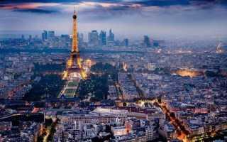 Как добраться из Праги в Париж на разных видах транспорта