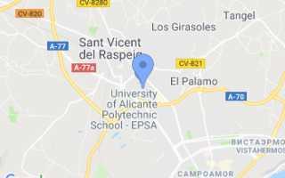 Университет Аликанте: европейский диплом для иностранцев