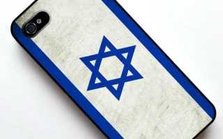Подробно о мобильной связи и интернете Израиля