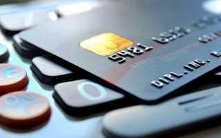 Как открыть счет в польском банке быстро и без хлопот