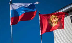 Можно ли иметь двойное гражданство между Кыргызстаном и Россией