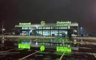 Долгосрочная платная охраняемая парковка в аэропорту Жуковский