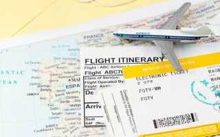 Как проверить подлинность электронного билета на самолет по его номеру