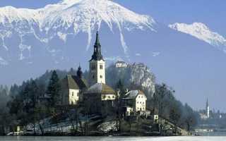 Эмиграция в Словению из России: способы ПМЖ, отзывы
