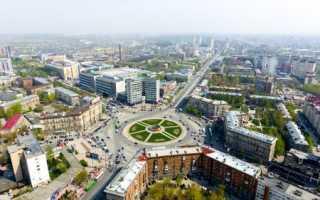 Какая средняя зарплата в Новосибирске в 2020 году