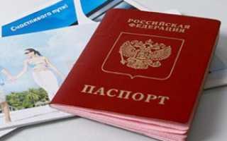 Как и где сделать загранпаспорт в Санкт-Петербурге: подробная инструкция по оформлению