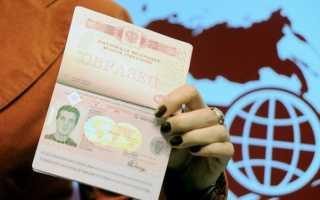 Оформление загранпаспорта РФ в Крыму: куда обратиться и как сделать