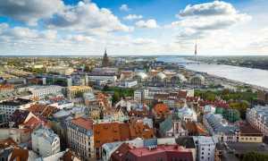 Получение вида на жительство в Латвии: документы, процедура, особенности