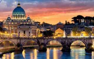Эмиграция в Италию, способы получения ПМЖ в этой стране