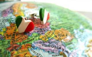 Как получить итальянскую визу самостоятельно в 2020