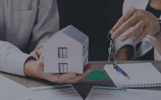 Как репатрианту купить недвижимость в Израиле
