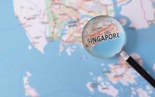 Как найти работу в Сингапуре в 2020 году