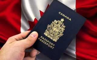 Как иммигрировать в Канаду из России всей семьей; Альтернативная консультация