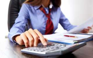 Основные моменты организации бухгалтерского учета в Польше