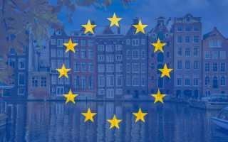 Виза в Нидерланды в 2021 году: инструкция по получению | Provizu