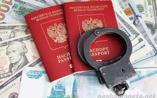 Неуплаченные налоги: выпустят ли за границу