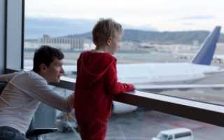 В каких случаях ребенку нужно разрешение на выезд за границу