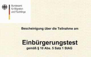 Немецкие тесты – путь к успешной карьере в Германии