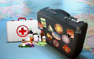 Ввоз и вывоз лекарственных препаратов в Россию в 2020 году