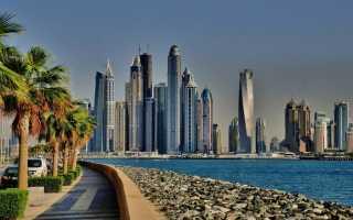 Достопримечательности Дубая: история и современность