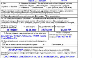 Нужна ли виза в Андорру для россиян?